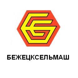 ООО ПО «Бежецксельмаш»