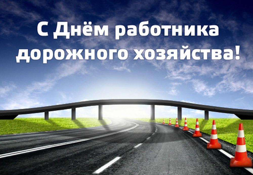 ОАО «ТВЕРЬАГРОСНАБКОМПЛЕКТ» на выставке в честь Дня работников дорожного хозяйства